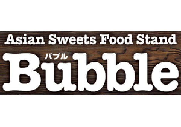Asian Sweets Food Stand Bubble