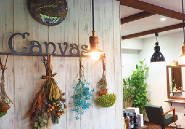 canvas hair produce
